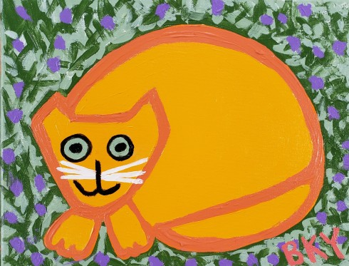 This image has an empty alt attribute; its file name is orange-cat-4.jpg